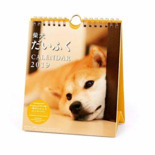 2019年 柴犬だいふく(週めくり) カレンダー
