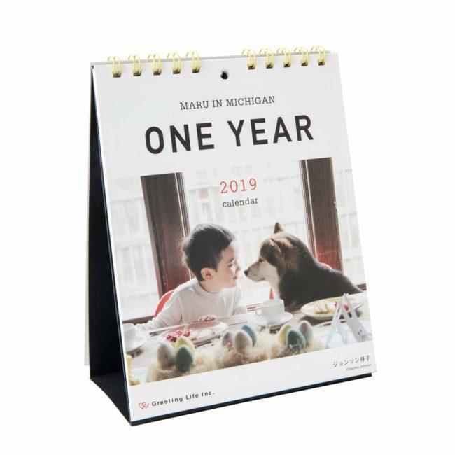2019年 ONE YEAR ~Maru in Michigan~ カレンダー 卓上