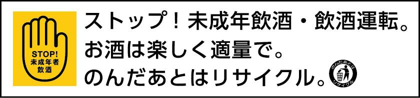 柴犬うちの子記念日