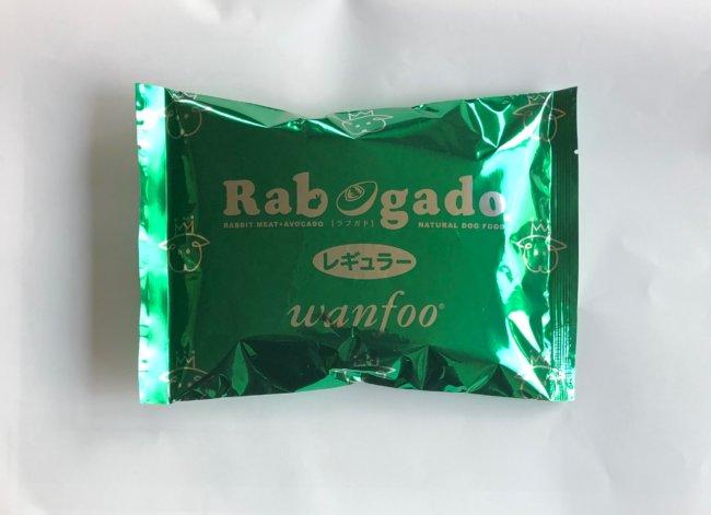 ラブガド・レギュラー[成犬用]1kg(200g×5袋)