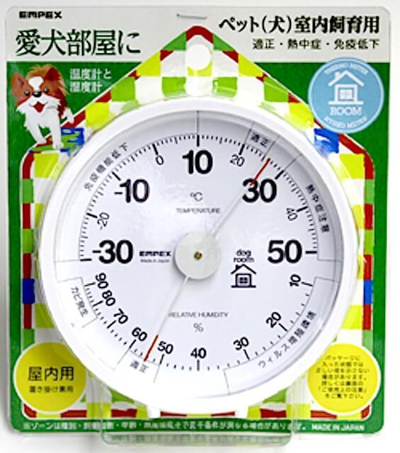 おうちルーム温湿度計 ペット(犬)室内飼育用