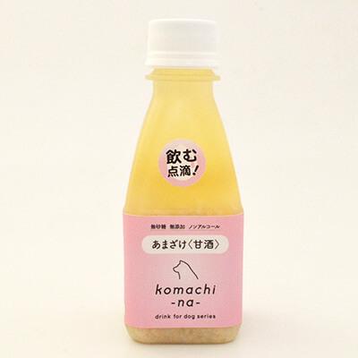 アマザケ(甘酒)