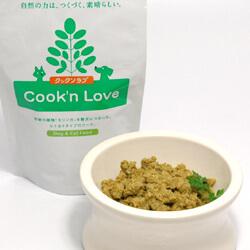 Cook'n love (クックンラブ) 犬用シニア 鶏肉