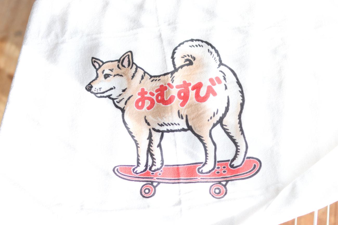柴犬,タオルブランケット