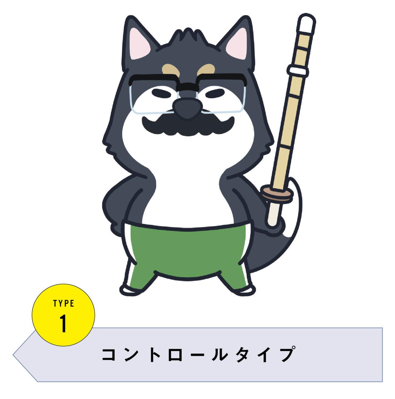 柴犬ライフ