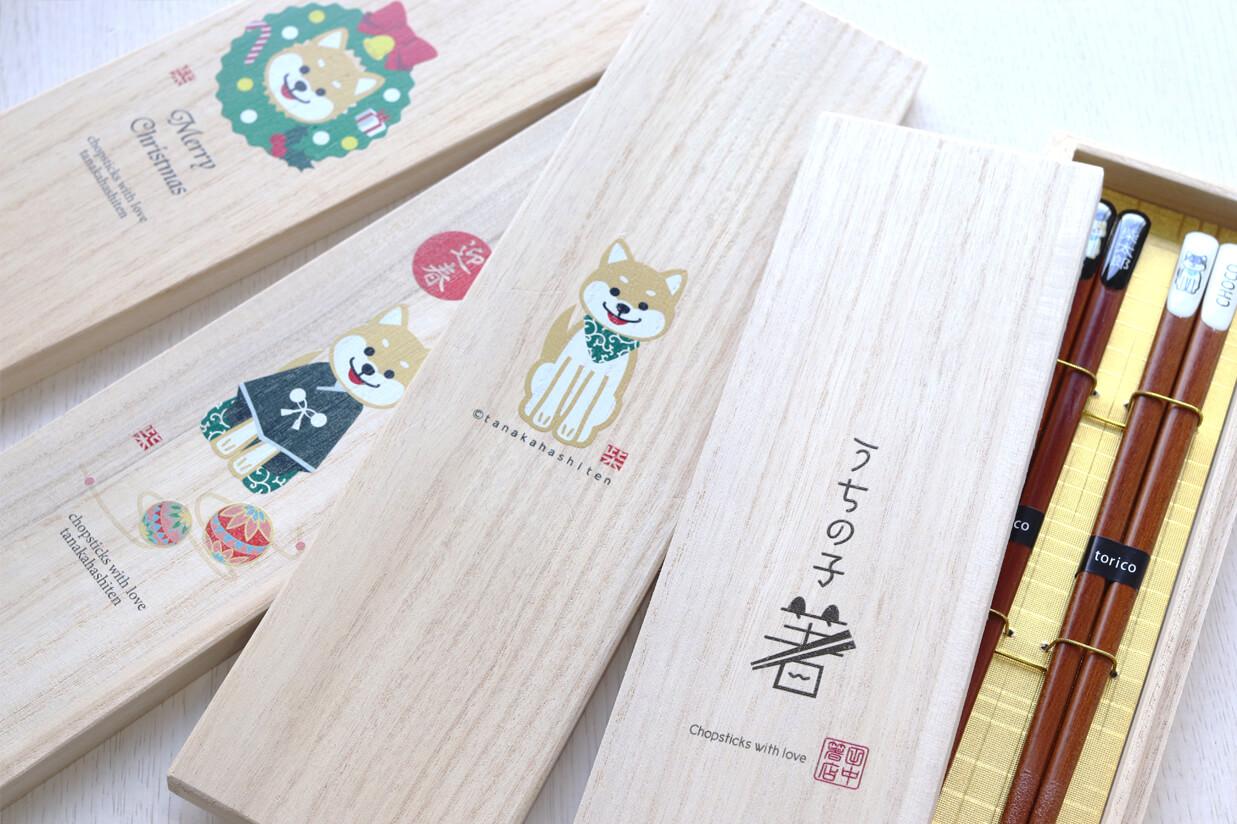 柴犬ライフ,田中箸店