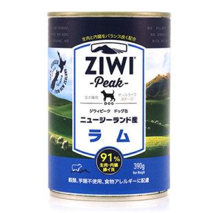 ZIWI ドッグ缶 ラム
